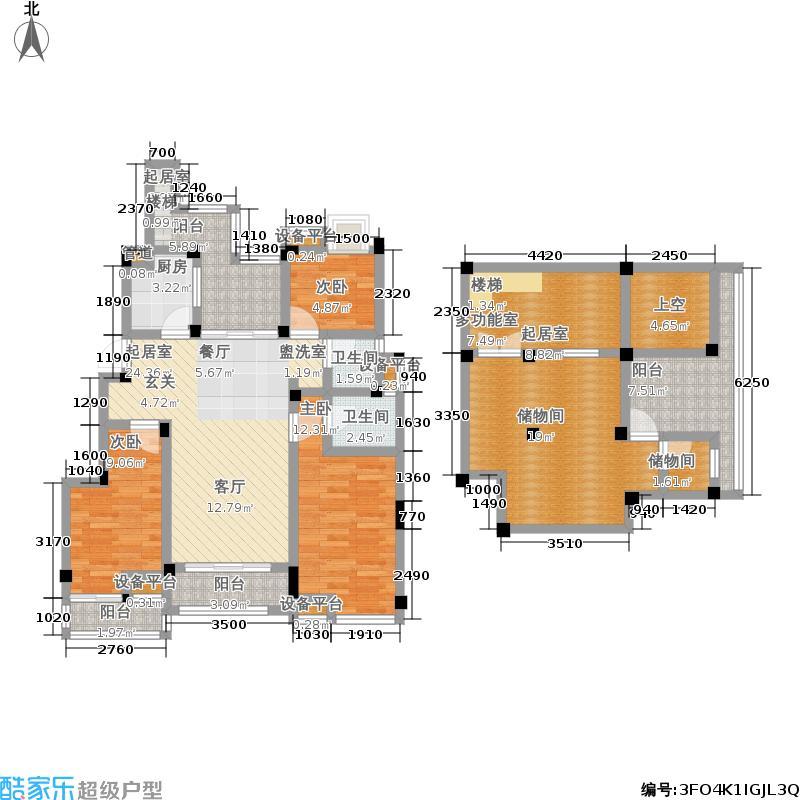 融侨观邸137.00㎡洋房二层N户型3室2厅