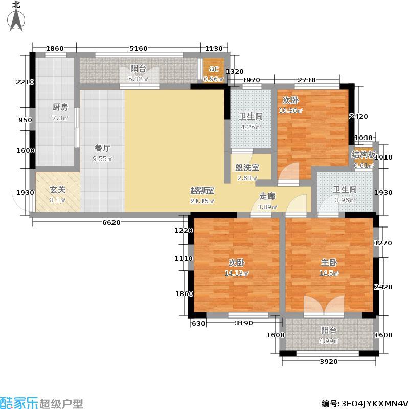 永丰清华园125.00㎡1、4、8号楼C1户型