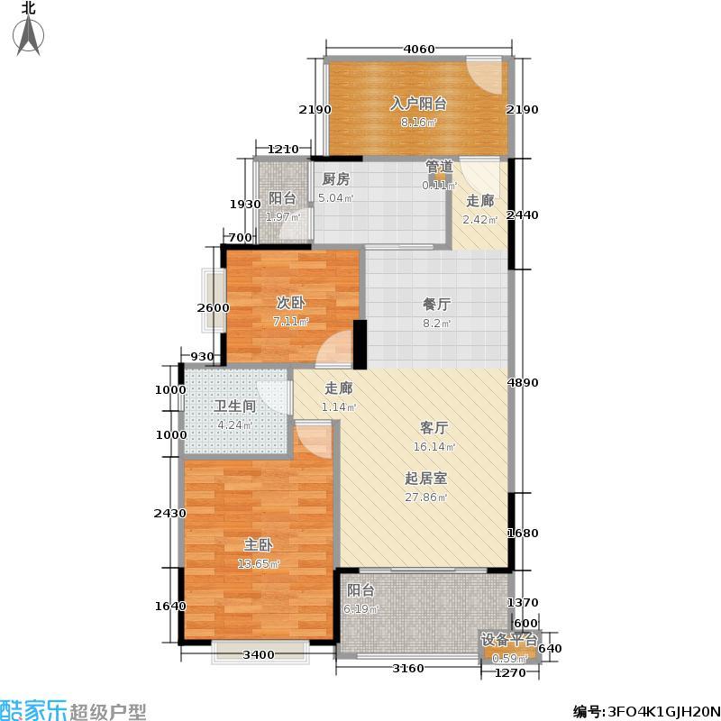 龙光普罗旺斯80.57㎡2#楼1单元012单元052室户型