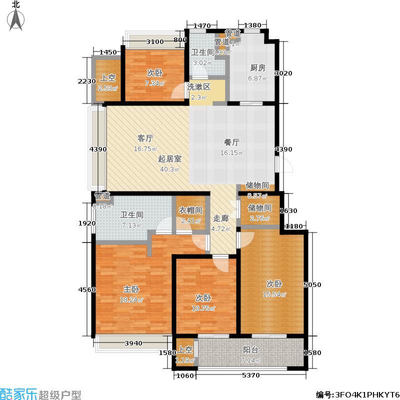 建发公园首府153.00㎡A户型4室2厅
