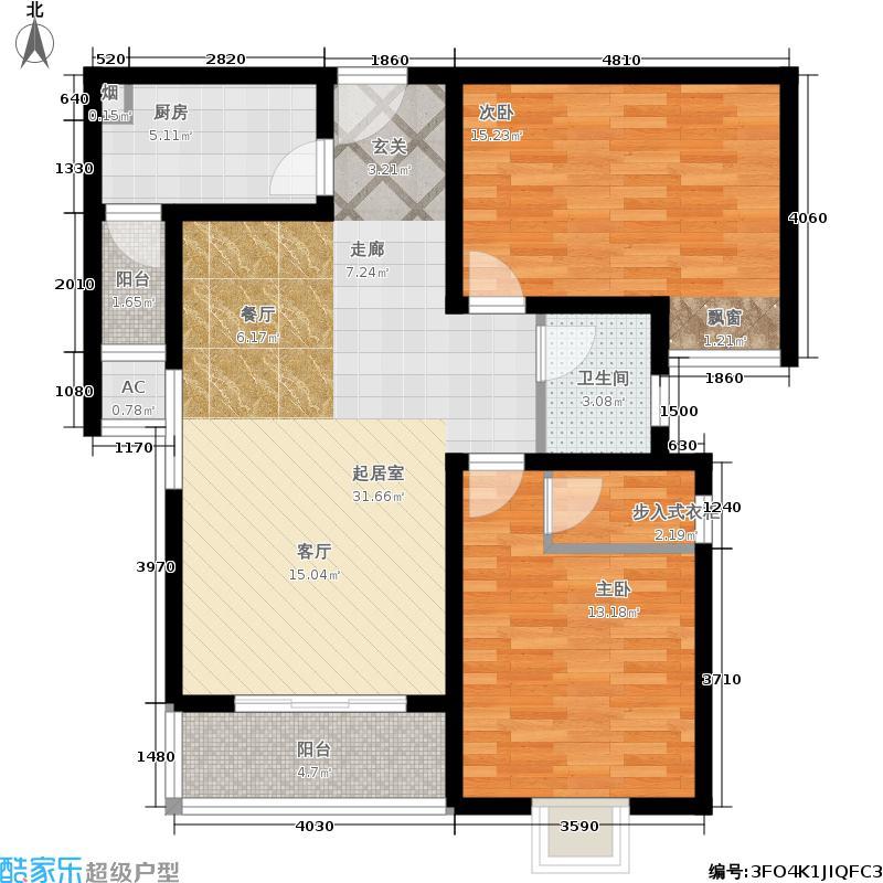 曲江龍邸97.64㎡A3户型2室2厅
