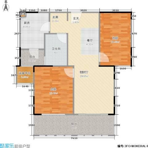 金沙雅苑2室1厅1卫1厨106.00㎡户型图