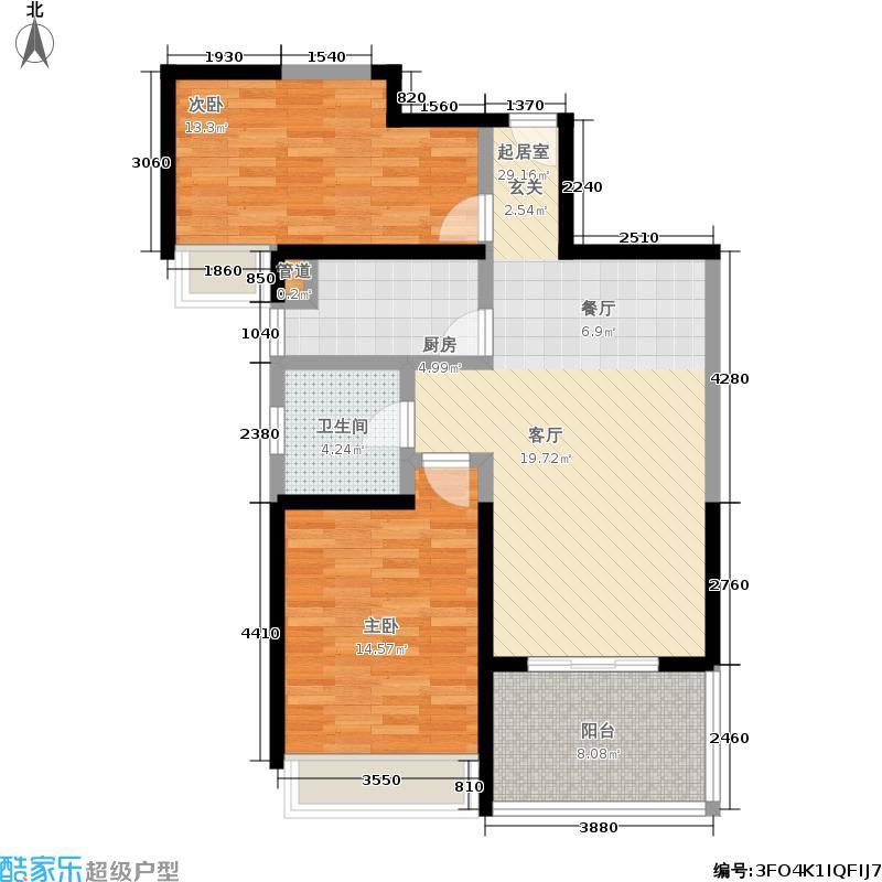 首创悦府86.00㎡云鼎高层A1b户型2室2厅