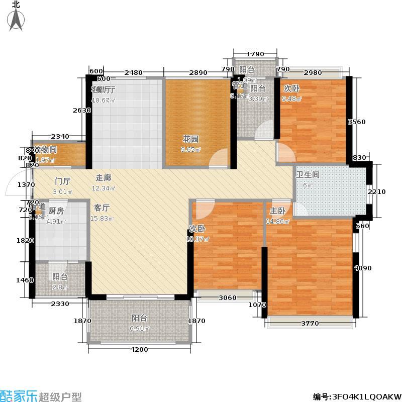 佳兆业帝景中央140.72㎡1栋033+户型3室2厅
