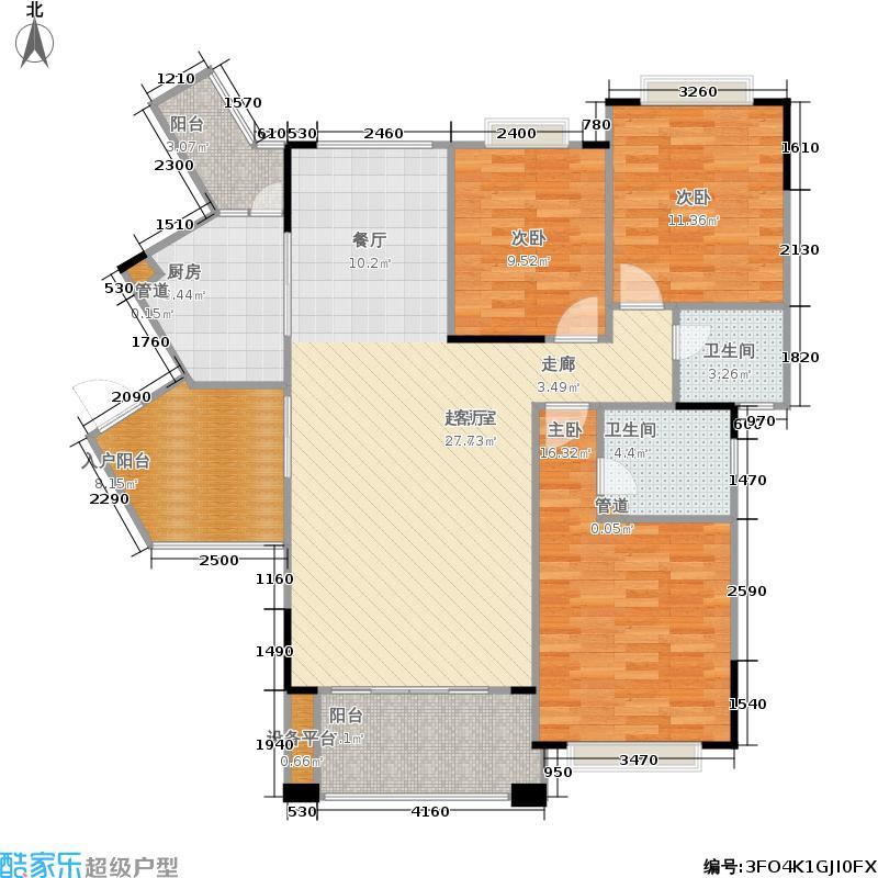 龙光普罗旺斯133.34㎡15#1单元0523室户型