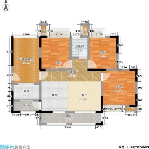 锦绣龙城八期鎏园3室1厅1卫1厨95.00㎡户型图