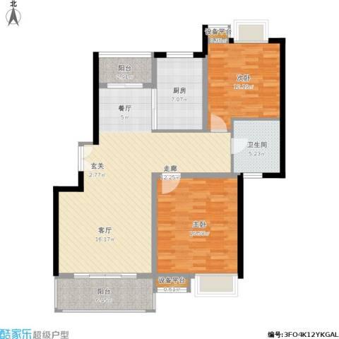 万源城逸郡2室1厅1卫1厨125.00㎡户型图