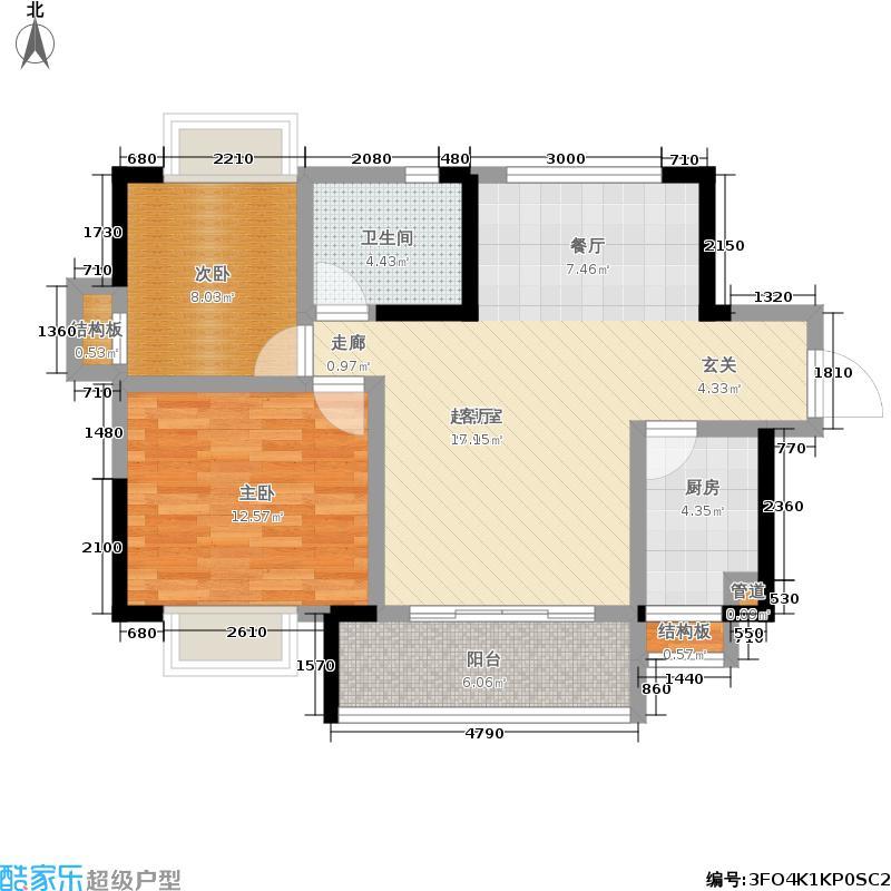 锦绣海湾城76.69㎡79座02单元2室户型2室2厅