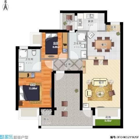 领地海纳天河花园2室1厅2卫1厨113.00㎡户型图