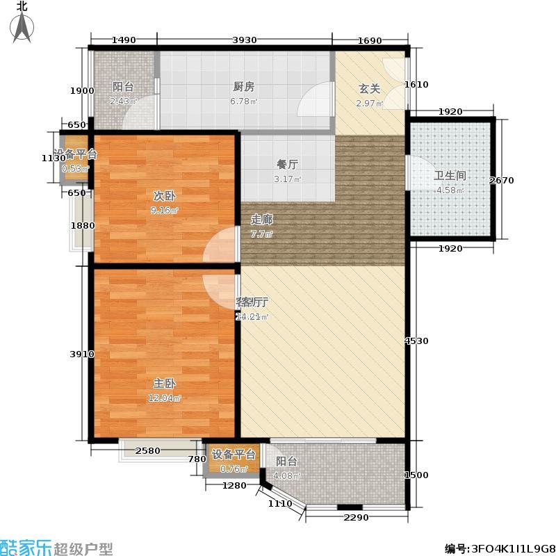 远洋海世纪92.00㎡远洋海悦公馆B5已售罄户型2室2厅