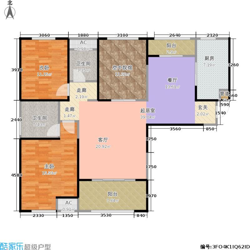 金科米兰米兰119.78㎡高层户型3室2厅