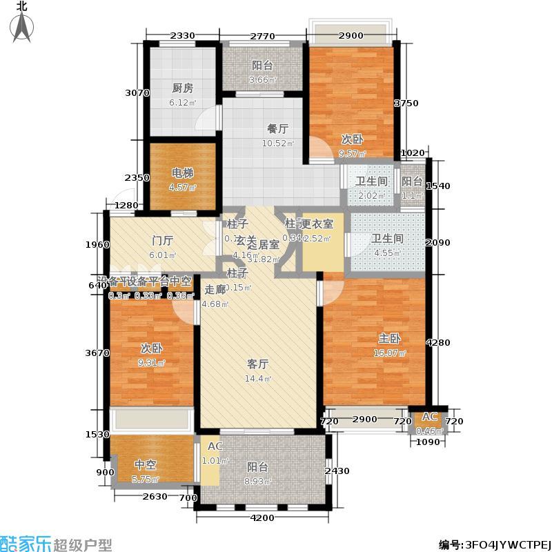 华润置地橡树湾130.00㎡LUX公寓6#高层标准层A户型
