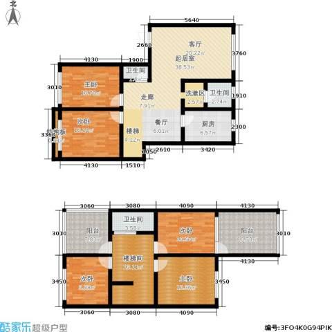 新星小区5室0厅3卫1厨160.00㎡户型图