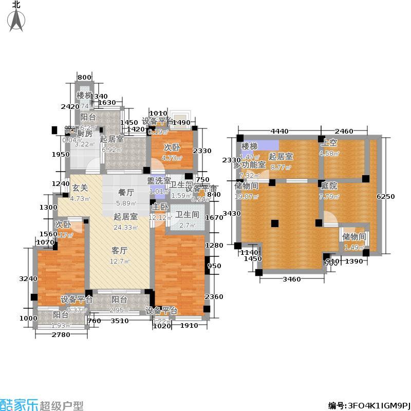 融侨观邸137.00㎡洋房二层N2户型3室2厅