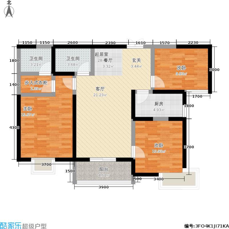 汉庭香榭123.12㎡1-B户型3室2厅