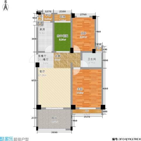 锦绣龙城八期鎏园2室1厅1卫1厨83.00㎡户型图