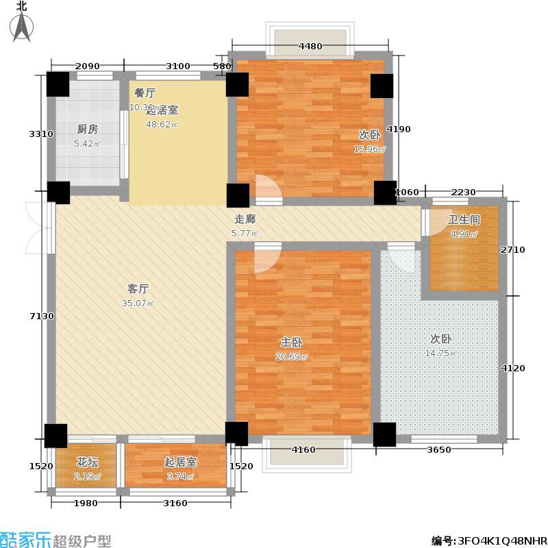 恒天国际城134.23㎡户型3室2厅