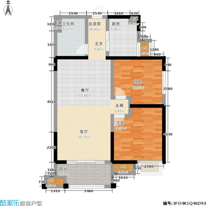 恒天国际城88.20㎡16号楼C户型2室2厅