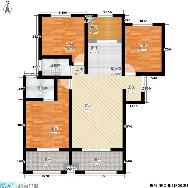 恒天国际城128.78㎡7号楼户型3室2厅