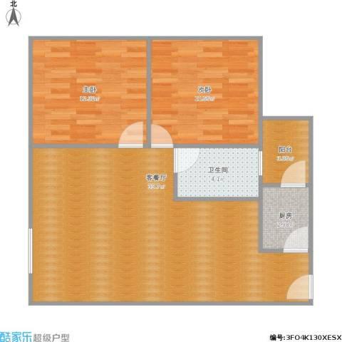 领馆逸品2室1厅1卫1厨91.00㎡户型图