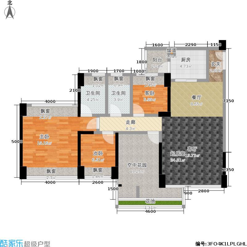 五福里105.00㎡3栋2-27层04户型4室2厅
