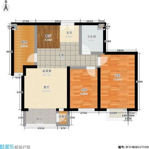 A派公寓2室0厅1卫1厨92.00㎡户型图