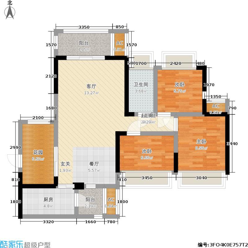 百悦城101.48㎡二期8、9、10、11号楼L2标准层户型