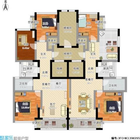 ART蓝海5室2厅2卫2厨255.00㎡户型图