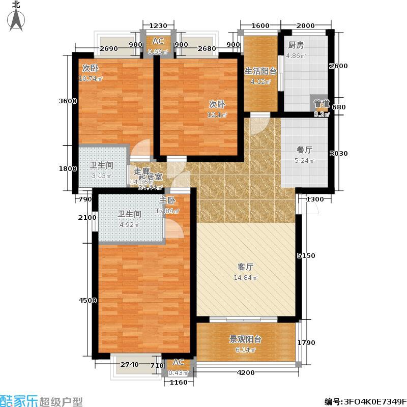 杜鹃城120.12㎡二期15号楼标准层H户型