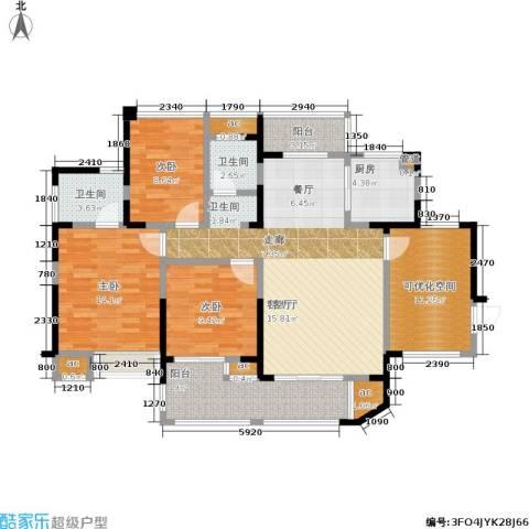 锦绣龙城八期鎏园3室1厅2卫1厨118.00㎡户型图
