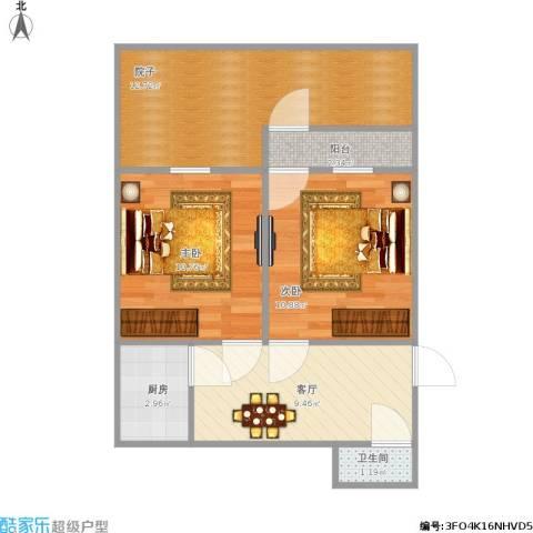 杨庄南村2室1厅1卫1厨69.00㎡户型图
