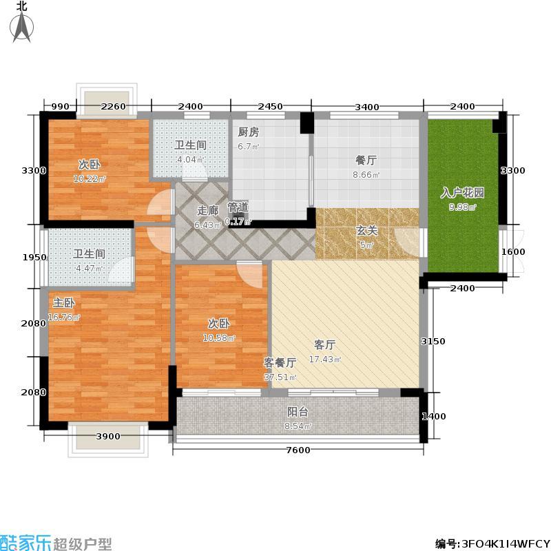 新地东方明珠136.00㎡伯爵1栋+1户型3室2厅