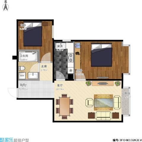 北京明发广场2室1厅1卫1厨60.68㎡户型图