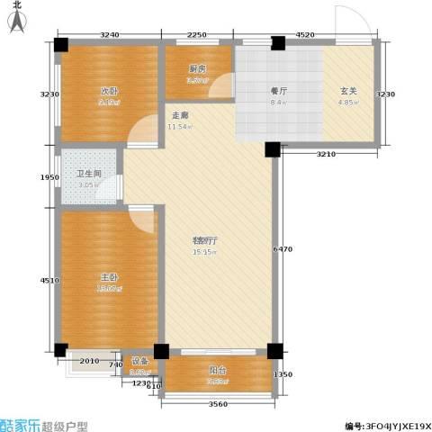 太子花苑2室1厅1卫1厨84.00㎡户型图
