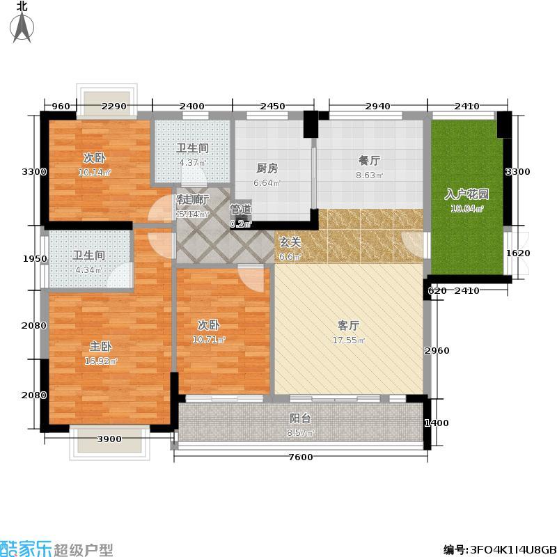 新地东方明珠136.49㎡3#栋+1户型3室2厅