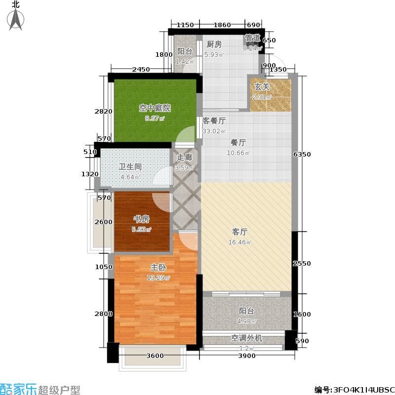 新地东方明珠98.00㎡3#栋户型2室2厅