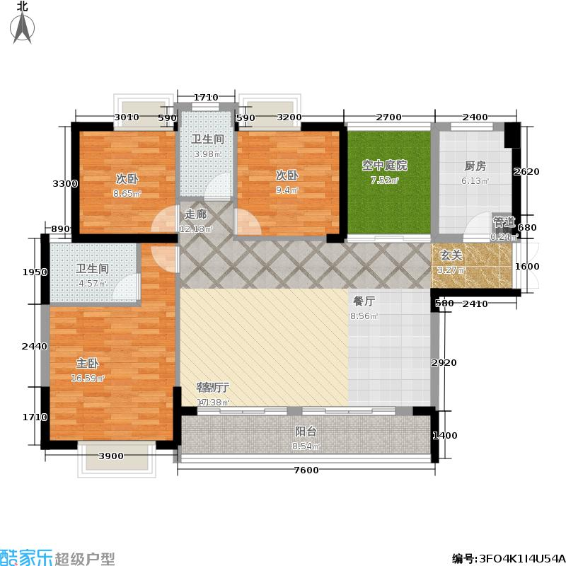 新地东方明珠134.72㎡3#栋+1户型3室2厅