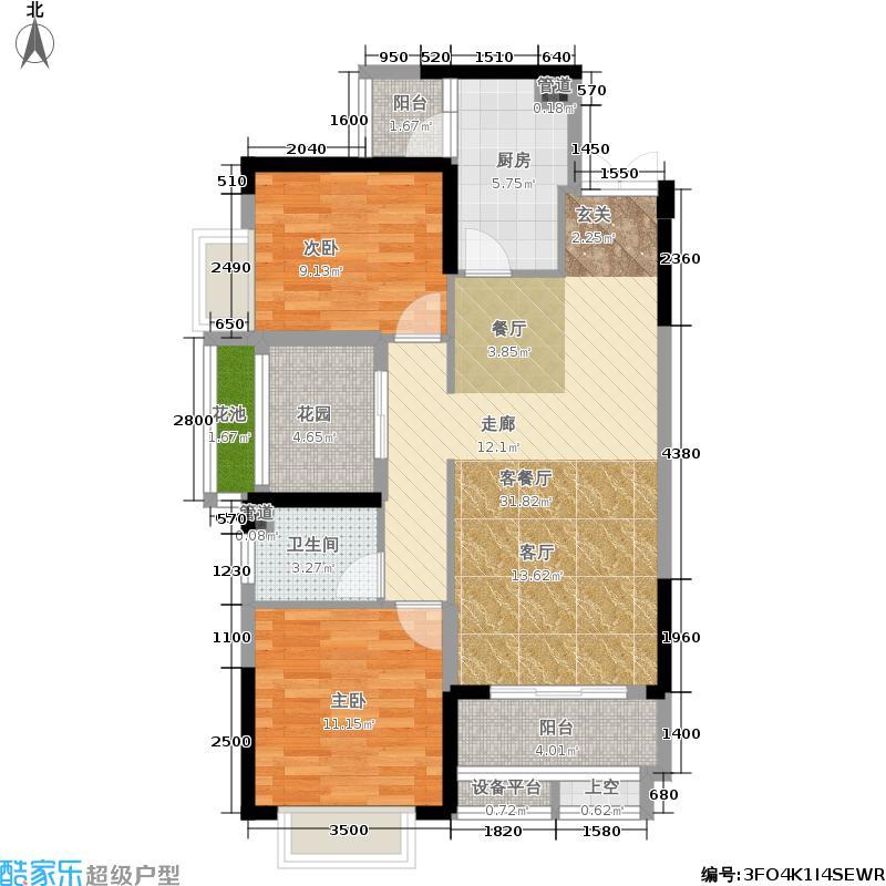 新地东方明珠95.00㎡户型2室2厅