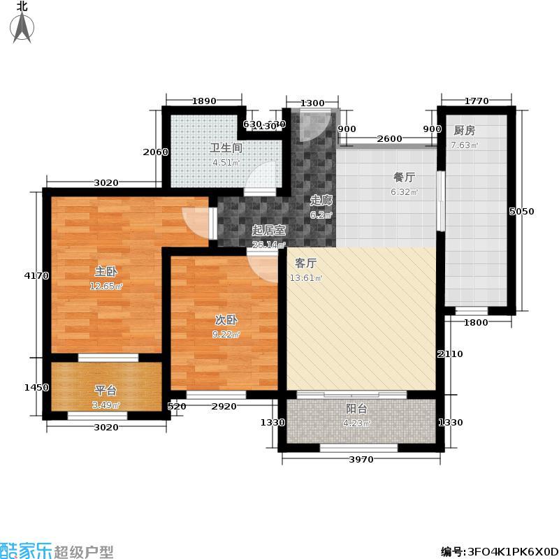 尚城国际91.32㎡一期1号楼B户型2室2厅