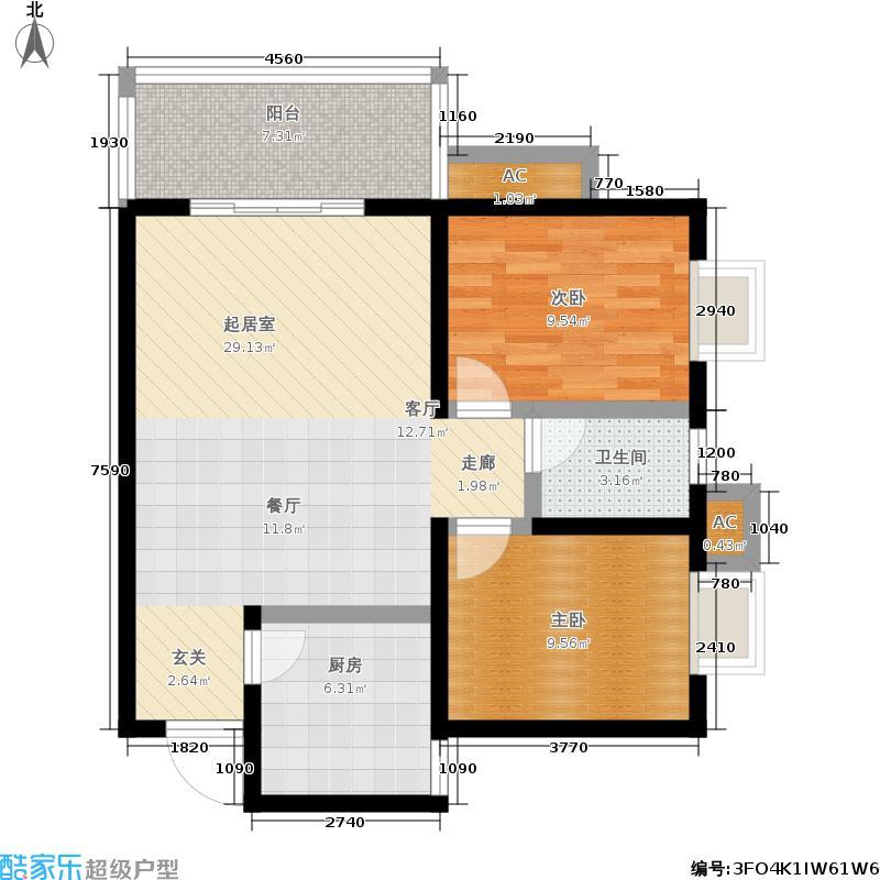 同祥城75.99㎡三期10#B1户型2室2厅