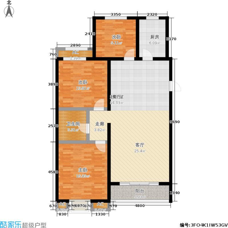 同祥城119.29㎡三期10#B5户型3室2厅