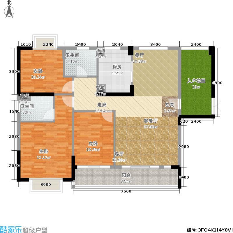 新地东方明珠1栋01/10+1户型3室2厅