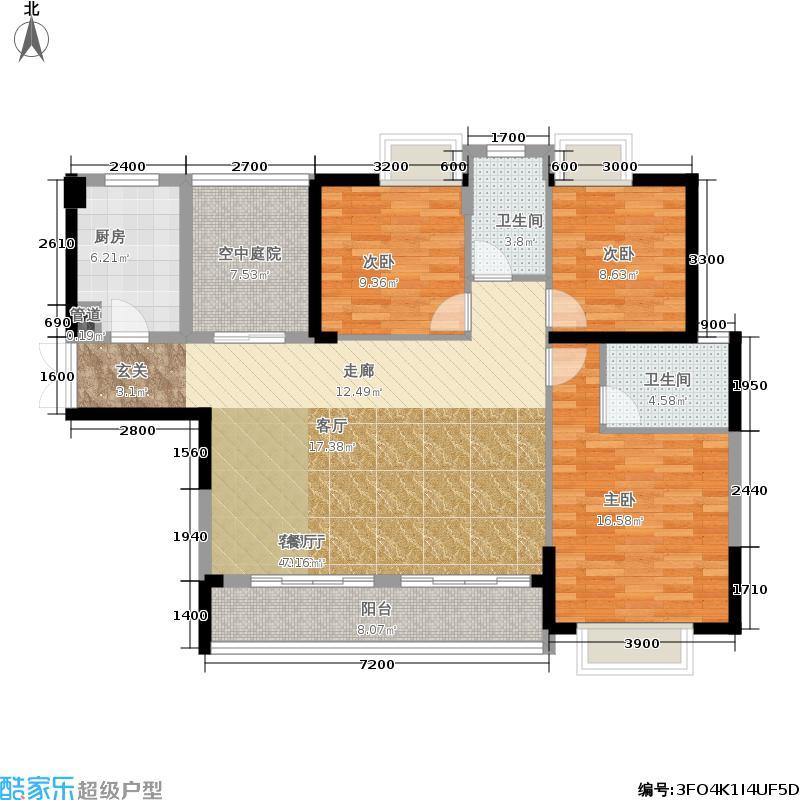 新地东方明珠132.67㎡3#栋+1户型3室2厅