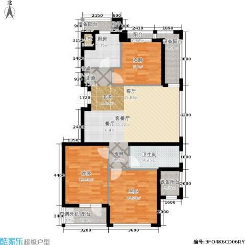 绿城沈阳全运村3室1厅1卫1厨110.00㎡户型图