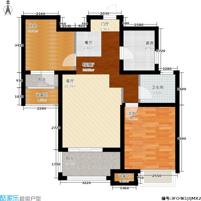 绿地曲江名城87.00㎡1、5、9、11号楼B户型2室2厅