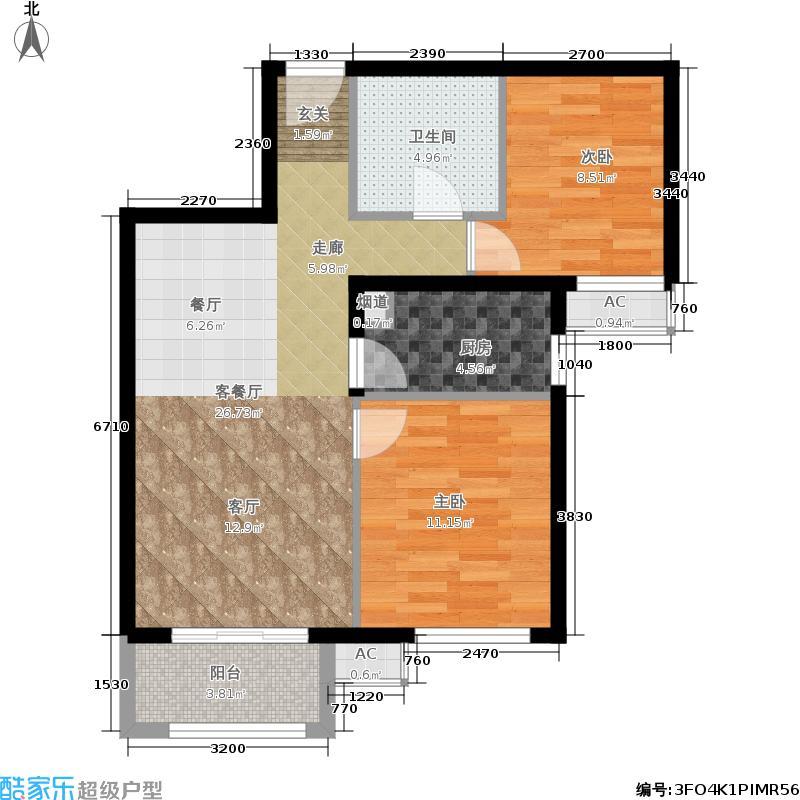 金隅汇景苑87.00㎡2、3号楼中间户B-2户型2室2厅