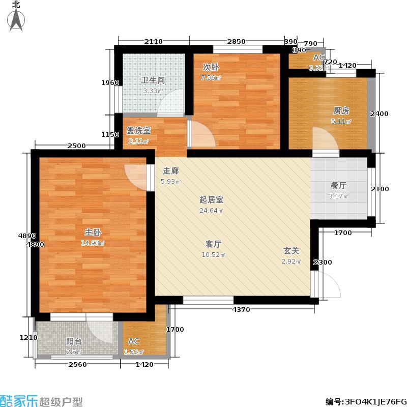天津雅颂居88.65㎡高层标准层H01户型2室2厅