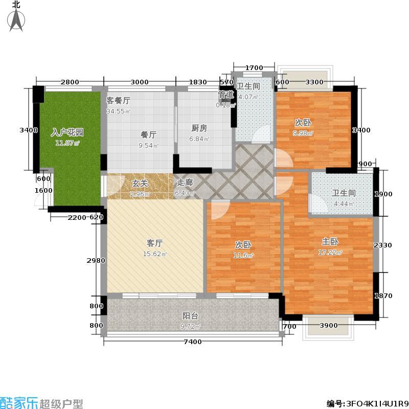 新地东方明珠134.00㎡4#栋+1户型3室2厅