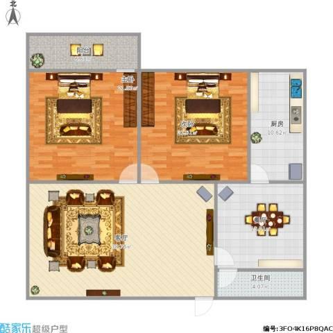 中建馨园2室2厅1卫1厨155.00㎡户型图
