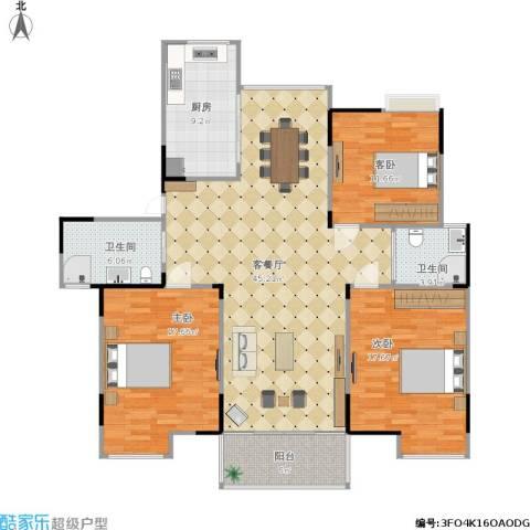 香槟花园3室1厅2卫1厨156.00㎡户型图